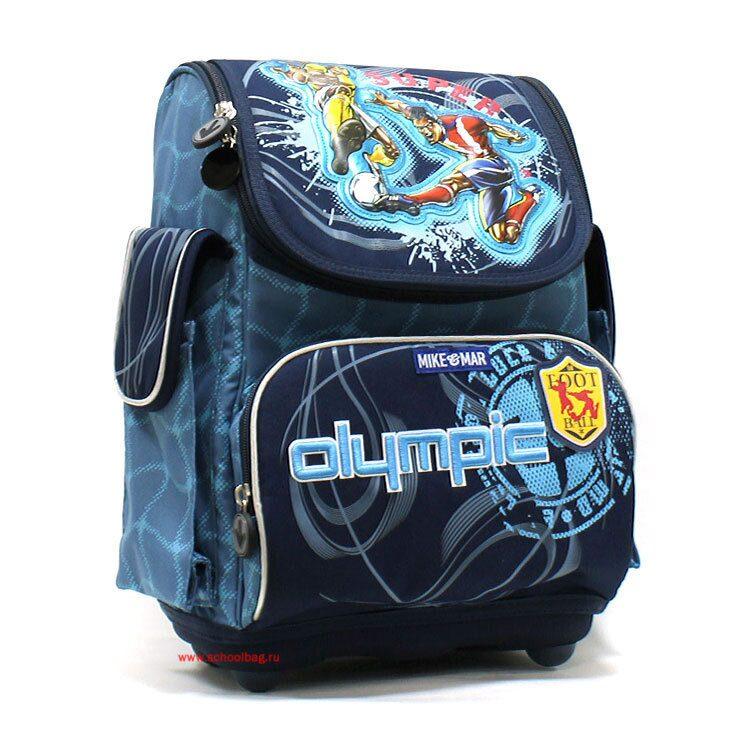 Империя сумок школьные рюкзаки детские рюкзаки с ортопедической спинкой где купить