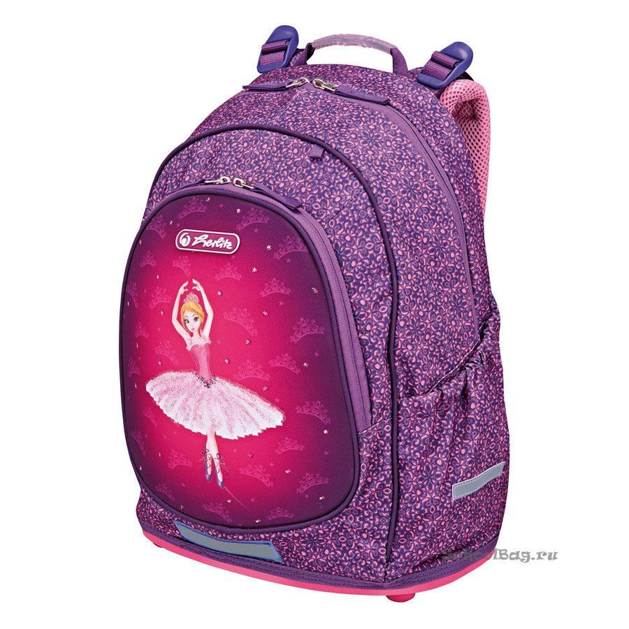 0f2df4e8f689 Школьный рюкзак Herlitz Bliss Ballerina (без наполнения)
