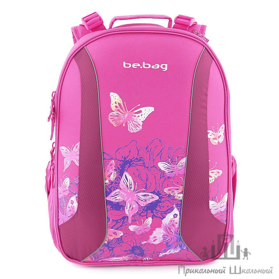 825120f852ec Школьный рюкзак Herlitz Be.bag AIRGO Watercolor Butterfly 11409992