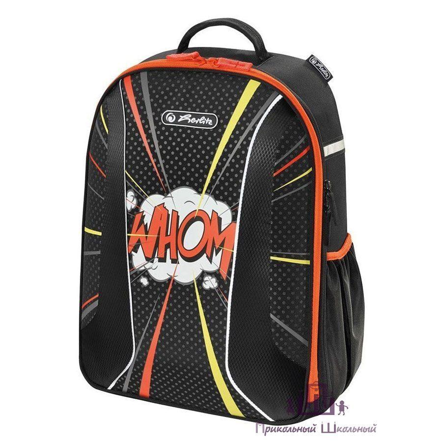 71738a253e66 Школьный рюкзак Herlitz Be.bag AIRGO Comic Whom 50015153